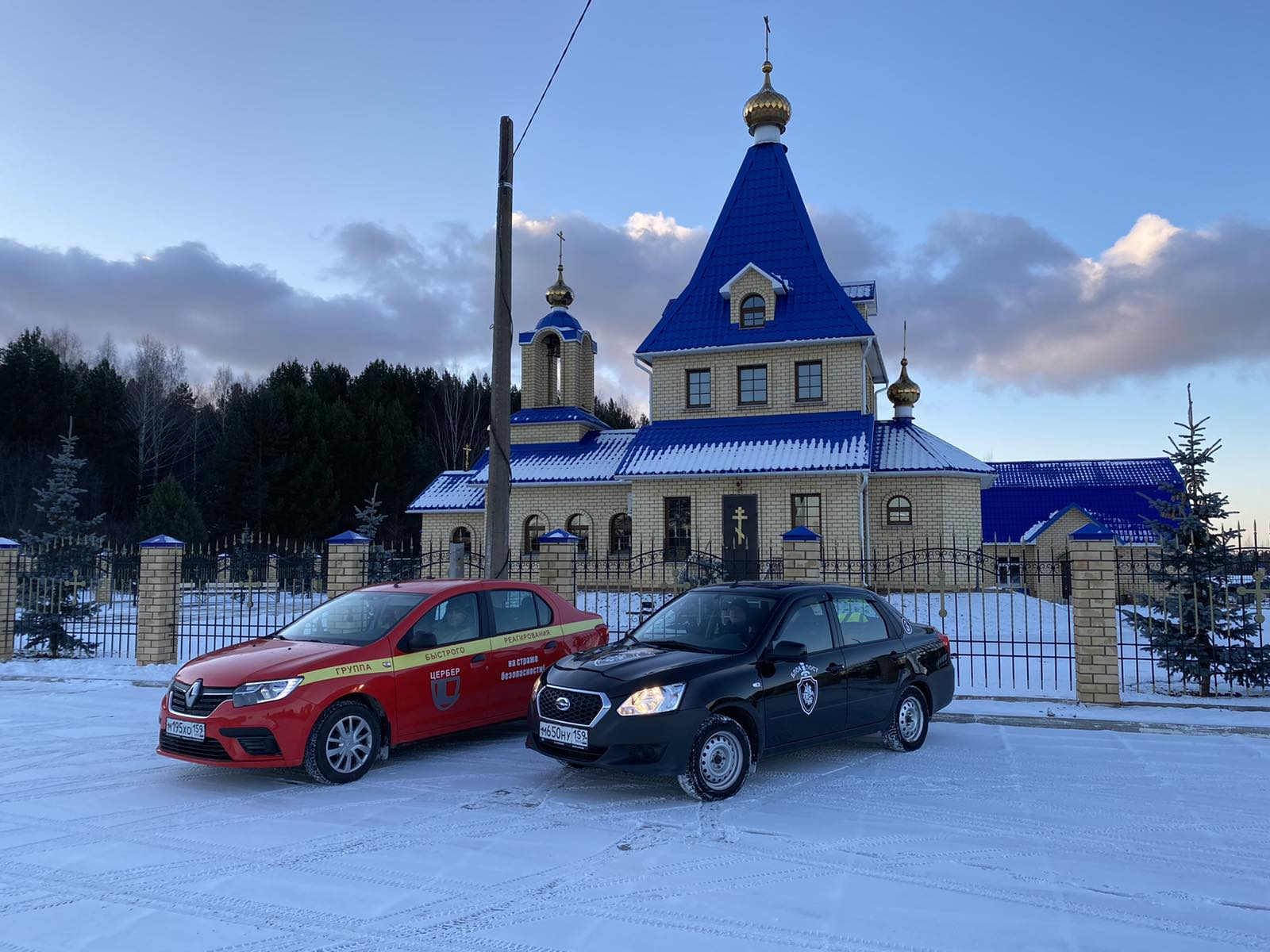ГБР в Пермском крае