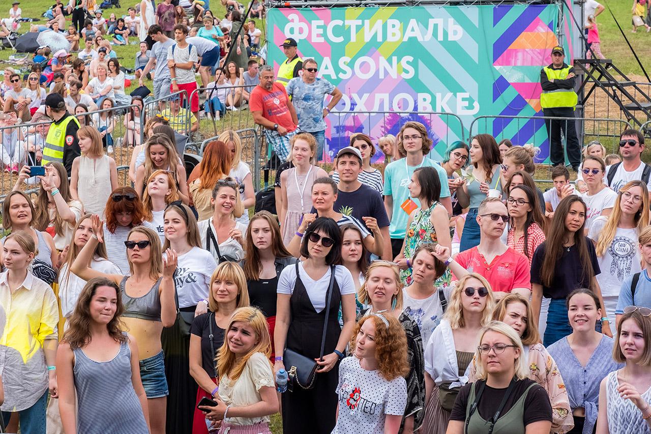 Охрана Фестиваля Seasons в Хохловке