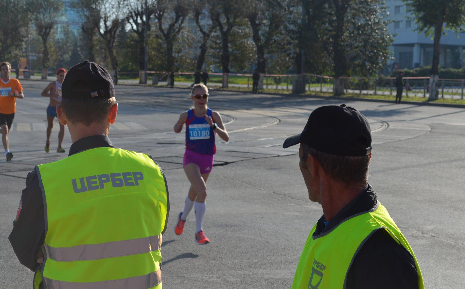 III Пермский международный марафон