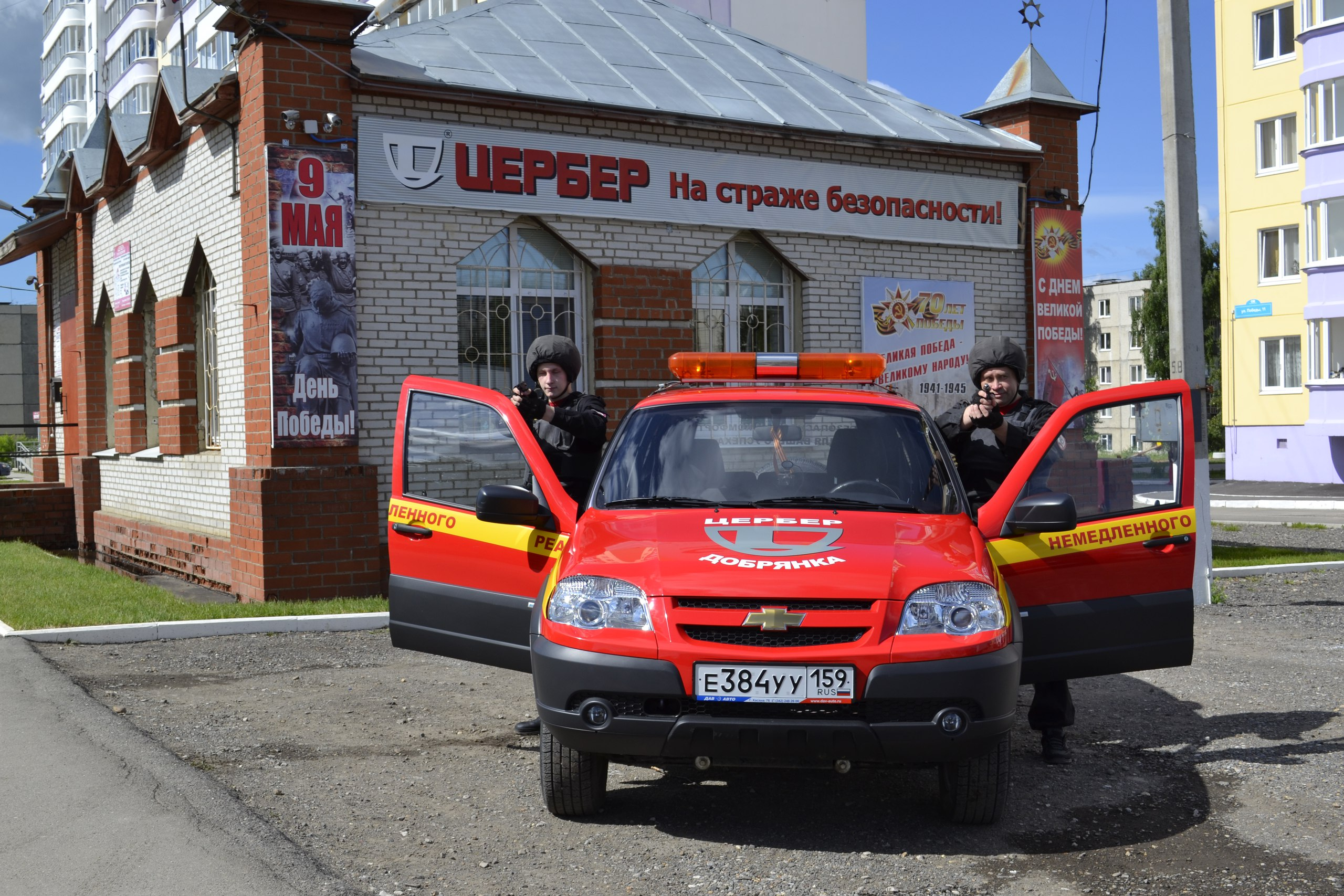 23 июля исполняется 17 лет охранному предприятию «Цербер- Добрянка»