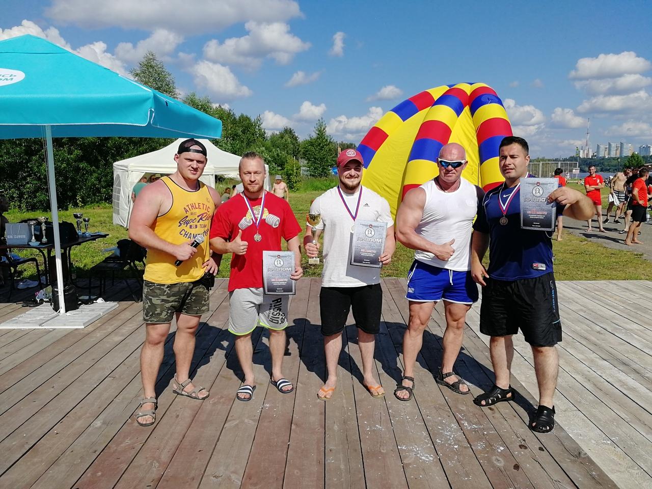 IV Спортивный фестиваль им. Храпова