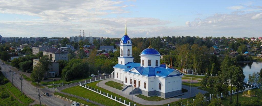 Добрянка, Пермский край